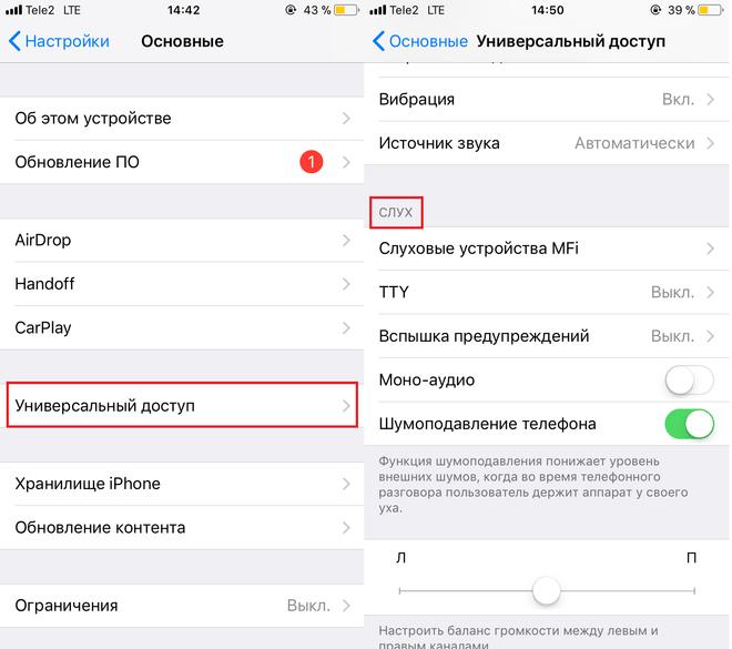 Come abilitare / disabilitare il flash quando si chiama iPhone - Passaggio 3.4