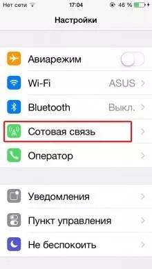 Сбой активации iPhone 4/4S/5/5S/6/6S/7/X: причины и что делать, если требуется обновление после сброса настроек, не удается связаться с сервером