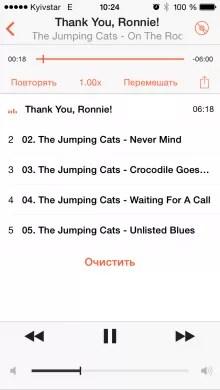 Как пользоваться Soundcloud: основные функции и рекомендации по