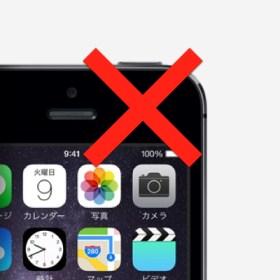 iPhoneのスリープ・電源ボタンが陥没!故障時の対処法!