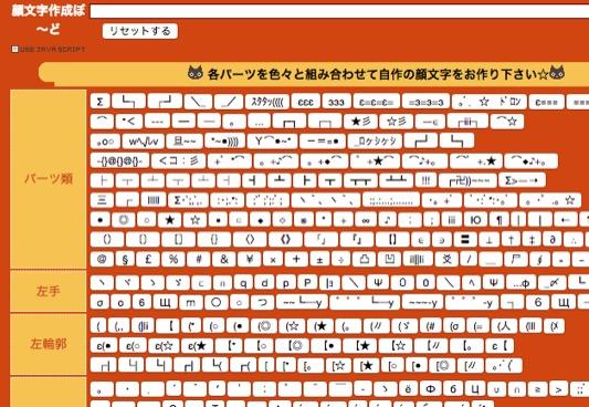 スクリーンショット 2014-12-12 17.56.49