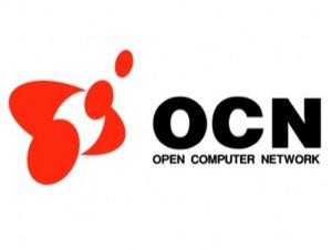 格安SIMカード『OCNモバイルONE』のプラン詳細&評価