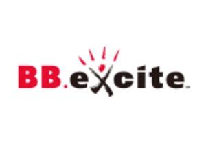 格安SIMカード『BB.exciteモバイルLTE』詳細&評価