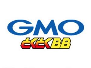 格安SIMカード『GMOとくとくBB』のプラン詳細&評価