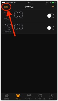 iphone マナー モード 目覚まし