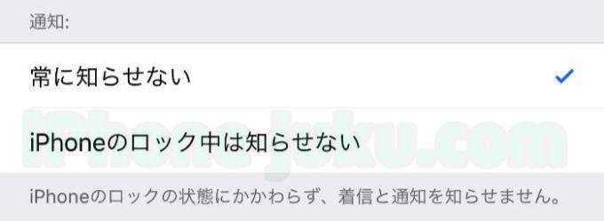 IOS OyasumiMode 04