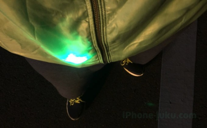 IPhone LED Light Tips 02