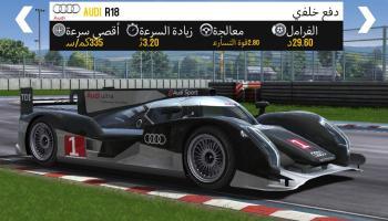 تحميل لعبة سباق السيارات العالية Gt Racing 2 The Real Car