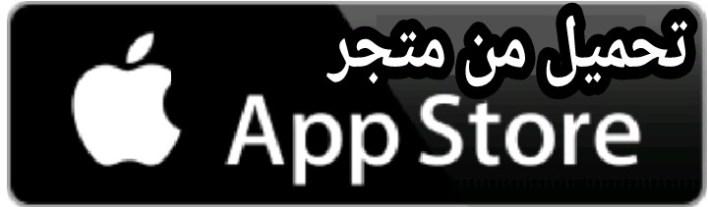 تحميل تطبيق لوحة المفاتيح Fleksy- capture_2019-06-01-1