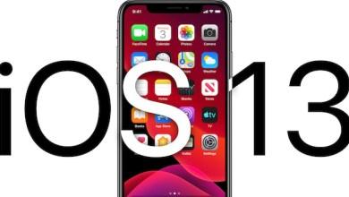 كيفية تحديث التطبيقات على iOS 13