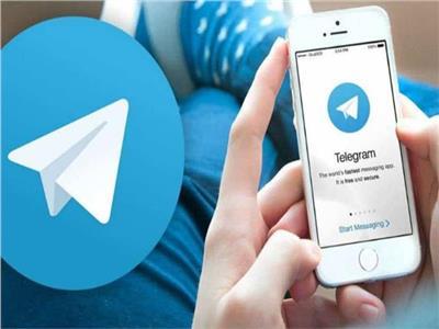 كيفية حذف حساب Telegram الخاص بك