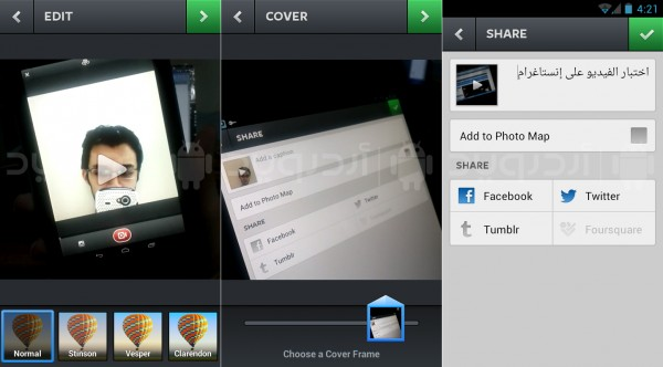 instagram-videos-test-600x332