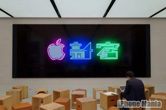 Apple新宿05
