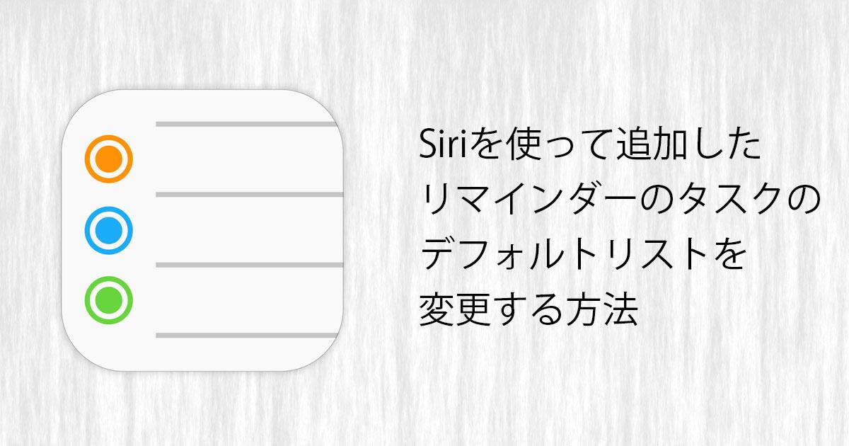 iPhone/iPadメッセージアプリでステッカーを削除する方法 iOS 11対応|りんごの使い方