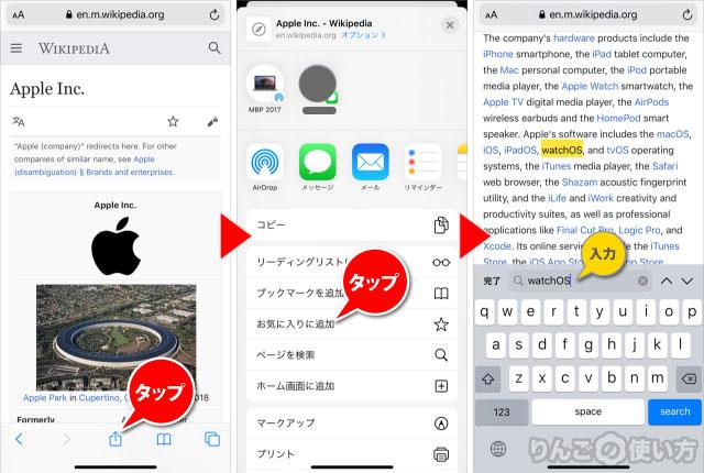 iPhone・iPadのSafariで閉じたタブを開く方法 その1 iOS 13