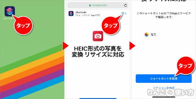 HEICファイルをJPGなどその他の形式に変換する方法