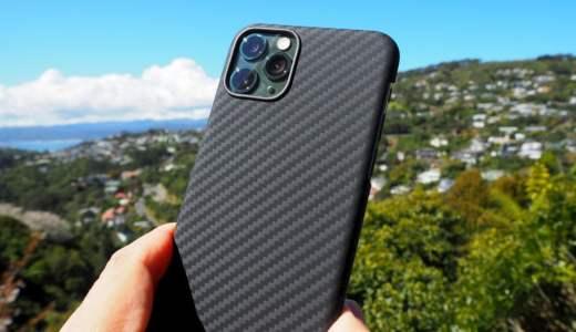 【レビュー】iPhone 11 Pro用の超薄型・軽量ケース「PITAKA Magcase」