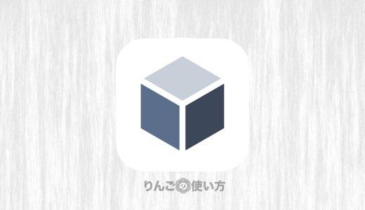 Kingbox.で動画を音声に変換する方法