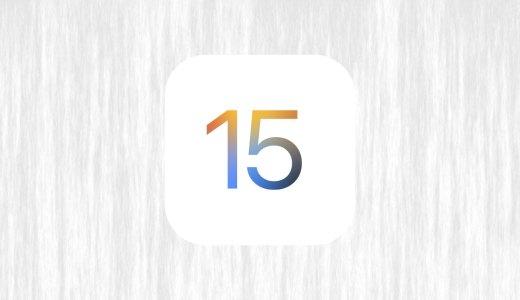 【iOS 15】写真アプリで写真や動画の撮影地・位置情報を追加する方法
