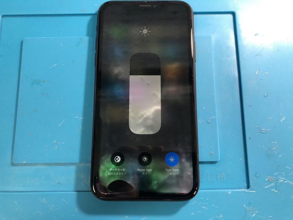 【水濡れ注意】iPhoneの液晶は水が染みやすい|iPhone修理ジャパン ...