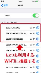 iphone_icloud1