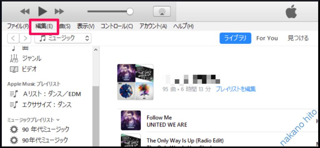 iTunes-hensyuu