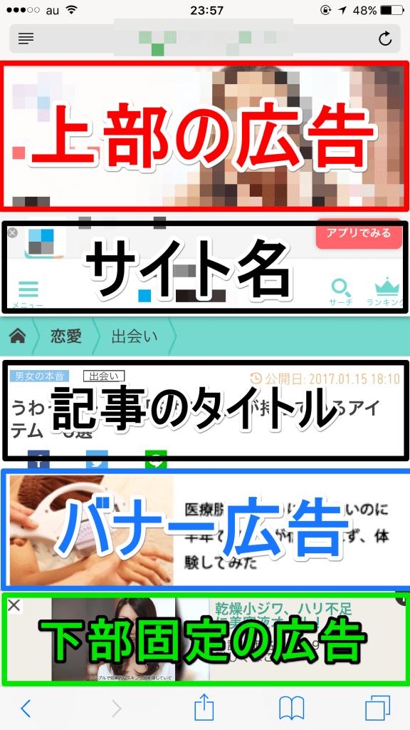 02koukoku