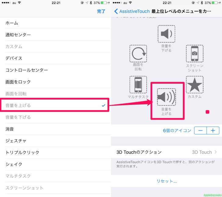 iphone 音量ボタン 効かない