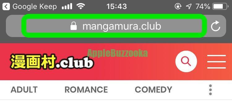 漫画村clubのURL
