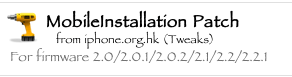 instalar-mobile-intallation-patch