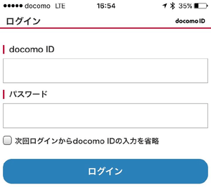ID.png