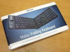 MatiasFoldingKeyboard_01.jpg