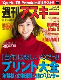 P002_B000000000003932_00_cover.jpg
