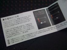 iphoneincar06.jpg