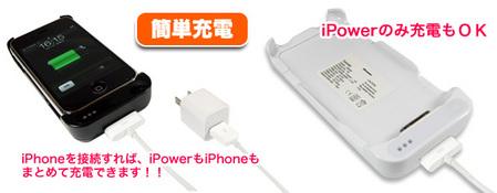 ipower01.jpg