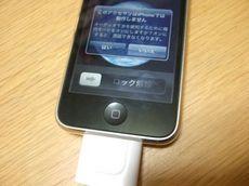 リモコン_10.jpg