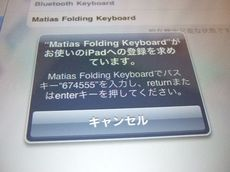 MatiasFoldingKeyboard_15.jpg