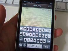 hadaka_7.jpg