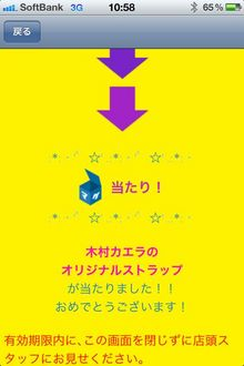 omake_5.jpg