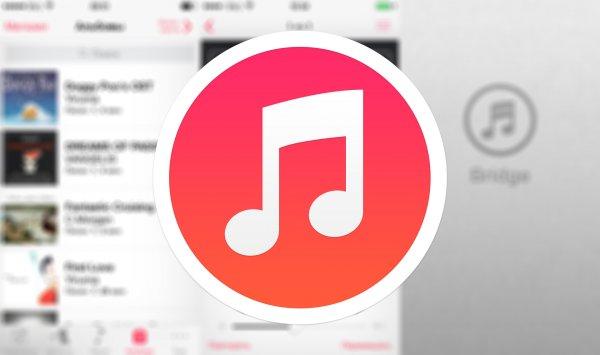 IPhone-да музыканы қалай жүктеуге болады