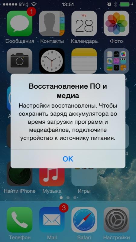 Awtomatikong pag-download na naka-install sa mga application ng iPhone