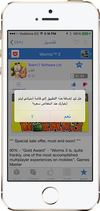 App3ad1