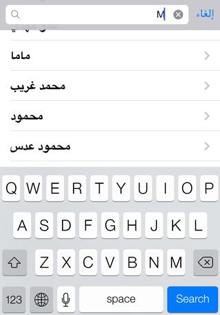 Name-Arabic