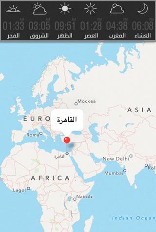 إلى صلاتي - الخريطة