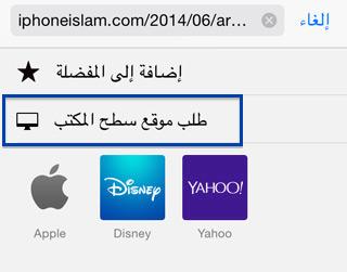 Web-Site-Ver-iOS-8