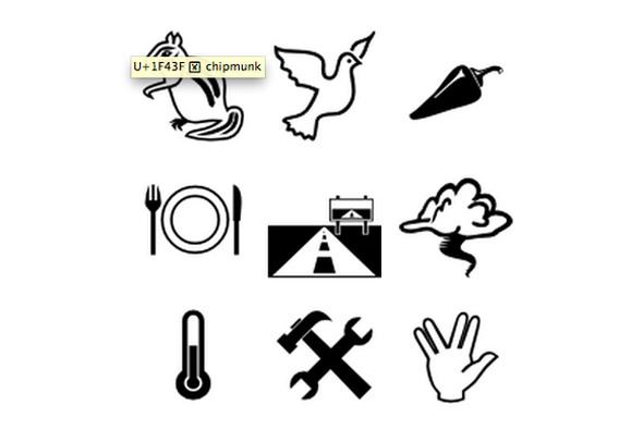 new_emoji