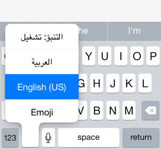 Key-Switch-iOS-8