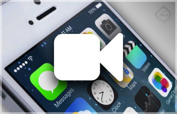 تصوير فيديو لشاشة الآيفون من غير جيلبريك