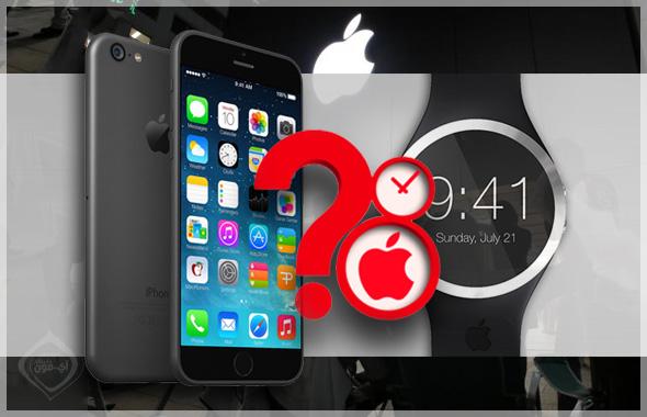 ماذا نتوقع في مؤتمر الآي فون 6؟