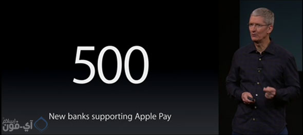 AppleEvent_iPad2014_05
